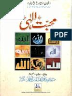 Muhabbat E Ilahi By Maulana Zulfiqar Ahmad Naqshbandi