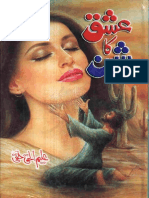 Ishq Ka Sheen by Aleem Ul Haq Haqi Part 1+2+3+4 Urdunovelist.blogspot.com