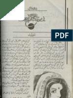 Ay Waqt Gawahi Day by Rahat Jabeen
