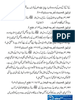 Riyadh Al-Saliheen (Part 2)2