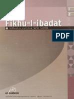 Fikhu-l-ibadat-Mustafa Sušić