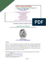 A Stylistic Analysis of Iqbal's Shikwah