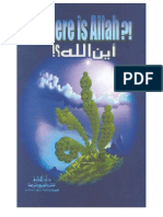 Where is Allah?!