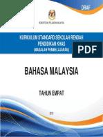 DSK Bahasa Malaysia Thn 4 LD