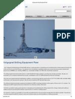 Volgograd Drilling Equipment Plant