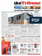 Print Edition:02 Jan 2014