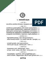 Gyanamrit (Part 3)