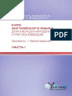 Yastrebova Part 1