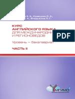 Yastrebova Part 2