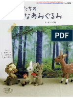 Amigurumi Animales