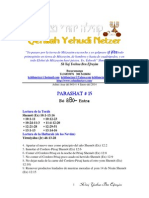 Parashat Bo # 15 Adul 6014