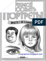 How to Draw Portrait Hungraphics