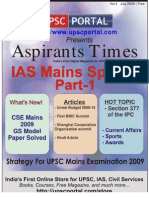 Aspirants Times Magazine Vol.4 - JULY 2009
