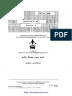 [Edu.joshuatly.com] N9 STPM Trial 2011 B.tamil Paper 2 Answer