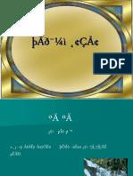 irattaikkilavi2-120112094252-phpapp01