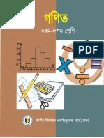 Text Book Mathematics