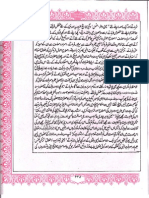 Shumail Shareef_Part3