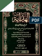 NEW Al Hidayah Vol1 Al Bushra Color_fixed