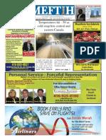 Meftih-Newspaper_Jan2014