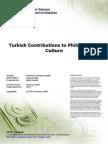 Muslim Contributions to Philosophy - Ibn Sina, Farabi, Beyruni