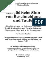 Köpke, Matthias - Der jüdische Sinn von Beschneidung und Taufe; 2. Auflage 2015, 191 Seiten,