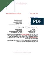 تحليل القوائم المالية Financial Statement Analysis