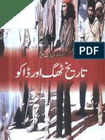Tareekh, Thag Aur Daku-Dr Mubarak Ali-2013-A Selection From Book