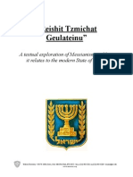 Reishit Tzmichat Geulateinu Beit Midrash Session