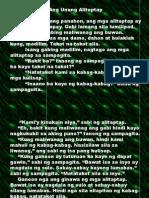 Pang-Abay Na Ingklitik 2