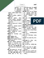 BBAChapter4_201-263p.pdf