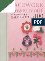 Asahi Original Lacework Flower Motif 100