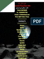 الجزء الثاني تعلم الفيجوال بيسك 2008