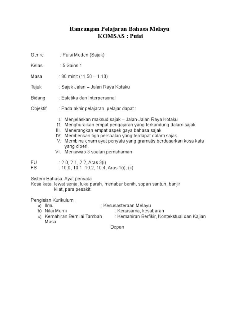 Rancangan Pelajaran Bahasa Melayu Komsas
