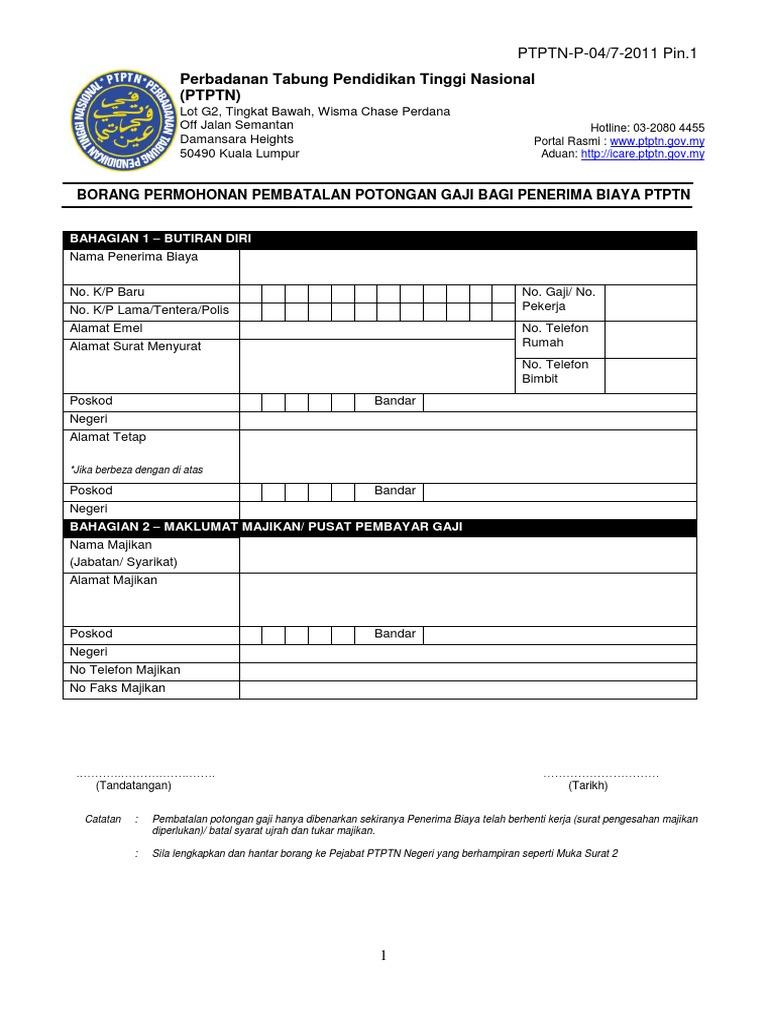 Borang Permohonan Pembatalan Potongan Gaji 21022013