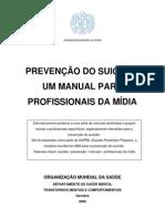 WHO Manual Prof Midia