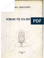Sanja Mesanovic, Jovan VII Paleolog, Beograd, 1996.