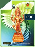 Swamiji Sri Selvam Siddhar Latest News