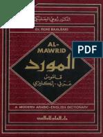 Al-Mawrid - A Modern Arabic-English Dictionary