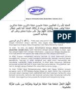 Teks Doa Majlis Pengurusan Akademik 2014