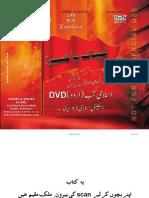 Abqat ul Anwaar-Hadith Saqlain Vol. 1