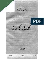 4-Ahmad-Tijori Ka Raz-(the Secret of the Safe)