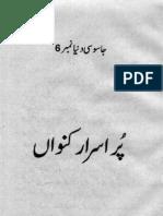 6 Ahmad Purasrar Kunwan (the Mysterious Well)