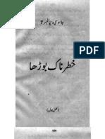 7-Ahmad-Khatarnak Boodha-(the Dangerous Old Man)