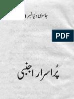 9 Ahmad Purasrar Ajnabi (the Mysterious Stranger)