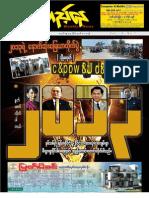 Midday Sun PDF Final (2-1)