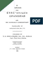 Chandogya Upanishad With Sri Sankara Bashya