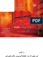 Abqat ul Anwaar-Hadith Saqlain Vol. 2