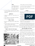 Sthanikapalana Dec 2012 Magazine - Powered by aXmag10