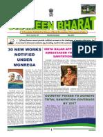Gramin Bharat May 12ENG