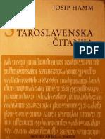 Josip Hamm - Staroslavenska čitanka